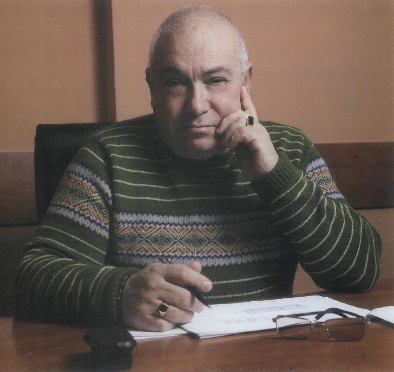 Хари Джераси