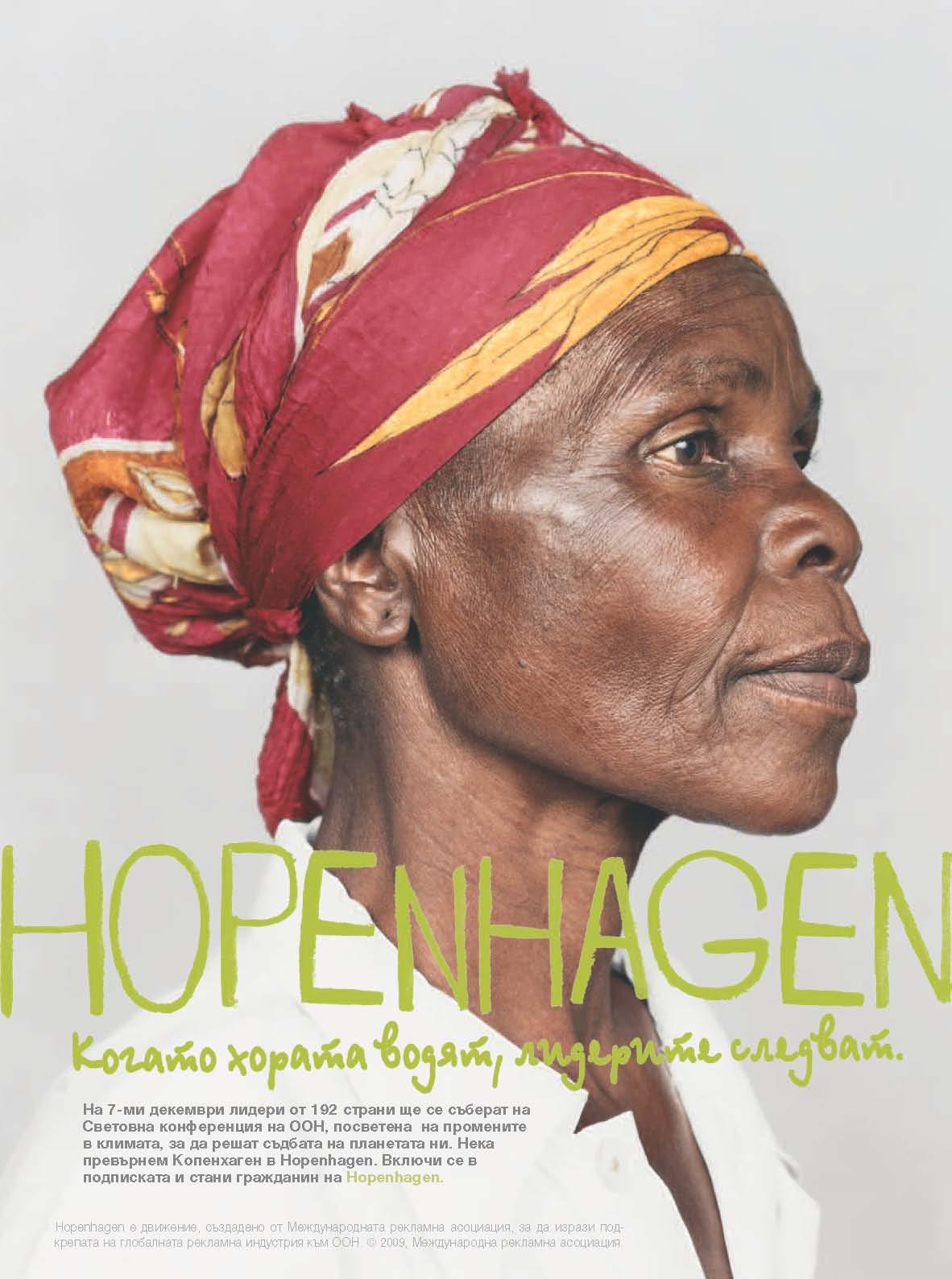 Hopenhagen - Large