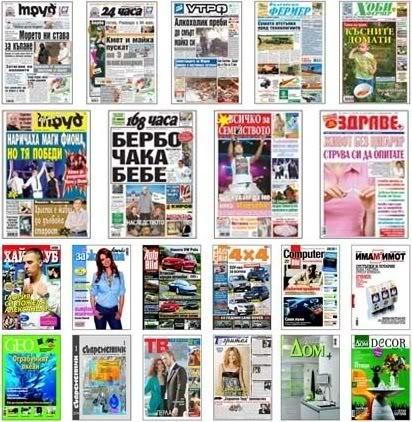 Българските медии