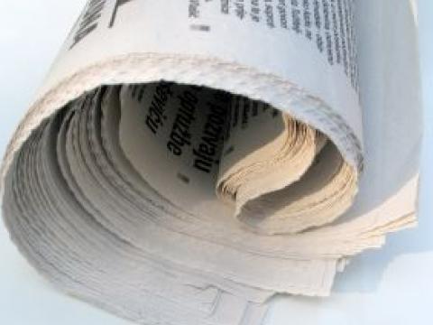 Вестник 1