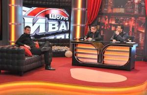 Шоуто на Иван и Андрей