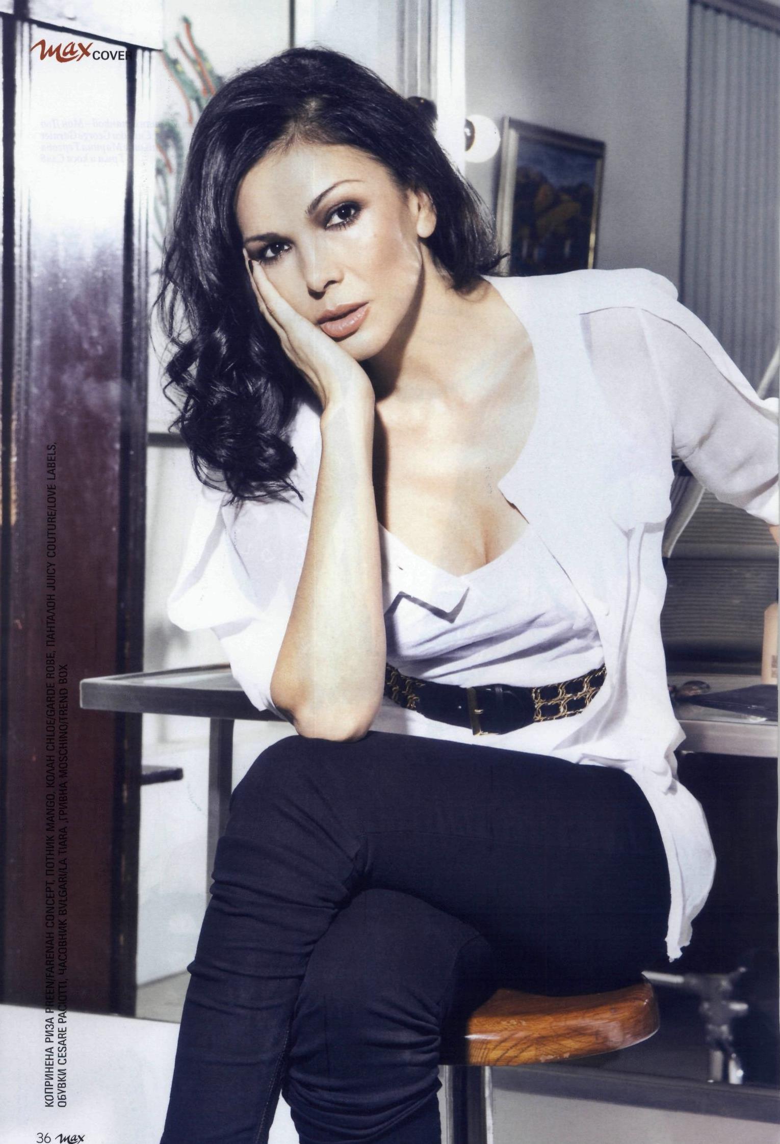 Юлиана Дончева