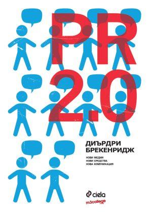 PR_02_Cover