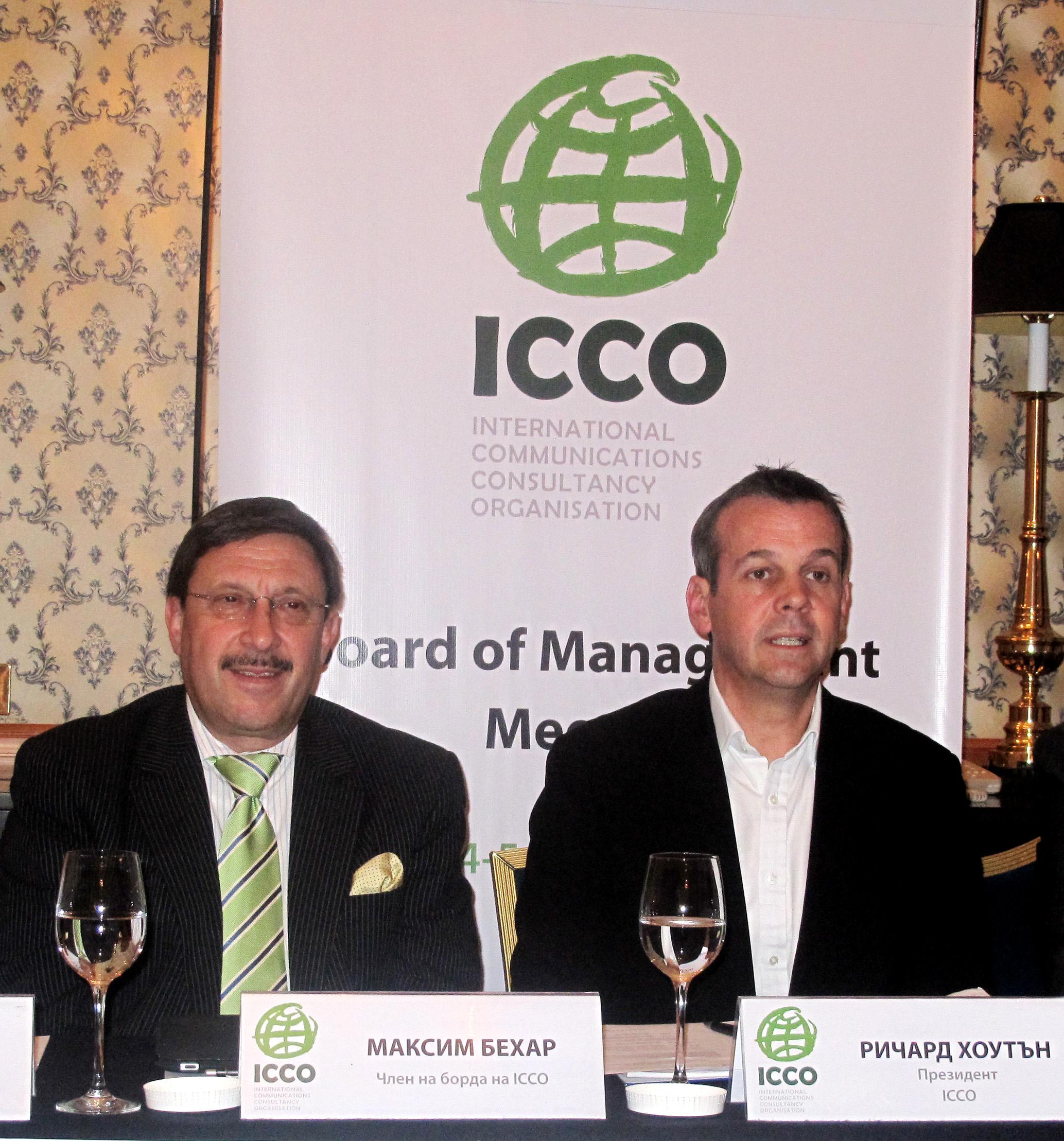 Максим Бехар, член на Борда на ICCO; Ричард Хоутън, президент на ICCO